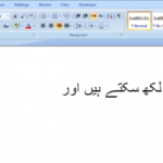 500 Best Urdu Fonts Collection Free Download For Windows 7/8/10 PcHippo