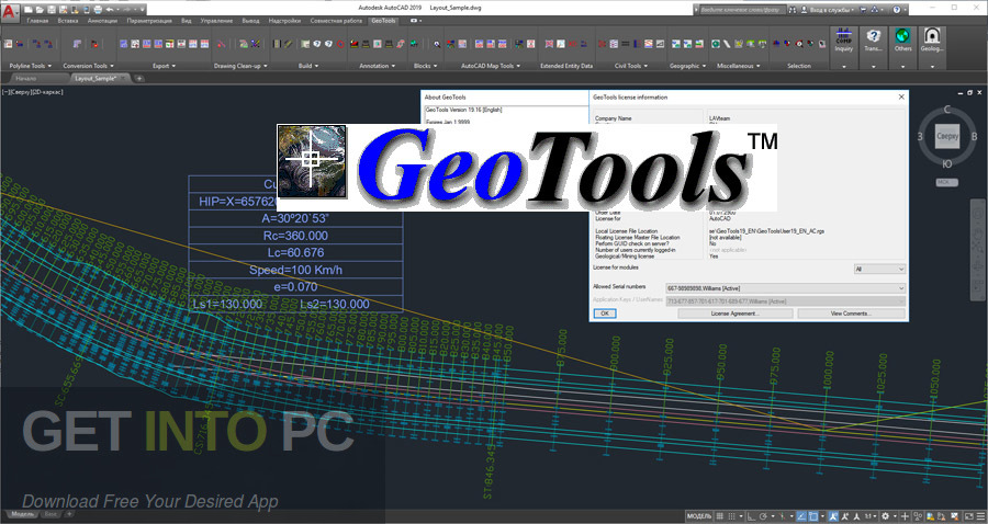 Four Dimensions Technologies GeoTools 2020 Free Download PcHippo