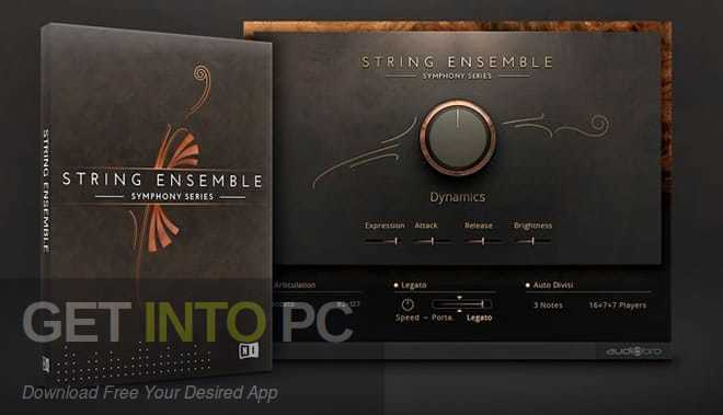 Native Instruments – Symphony Series String Ensemble Free Download PcHippo