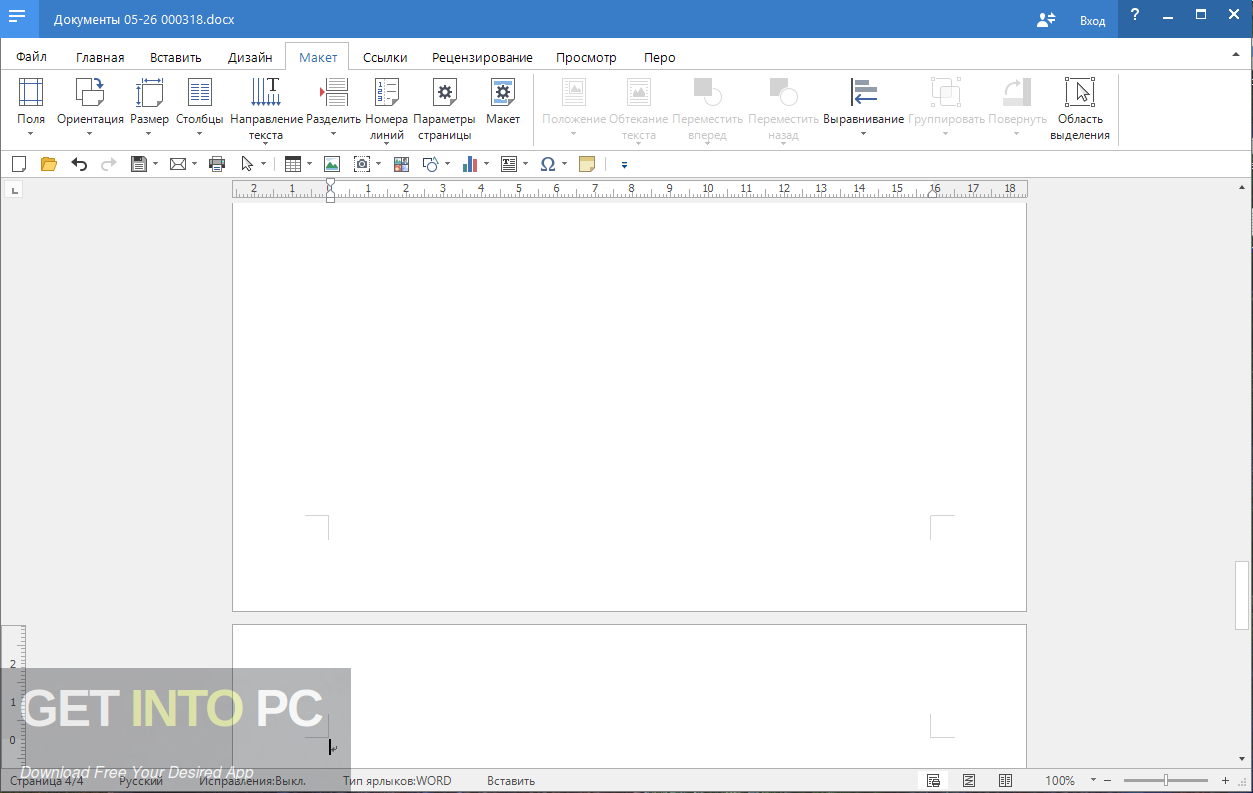 Polaris Office 2020 Direct Link Download